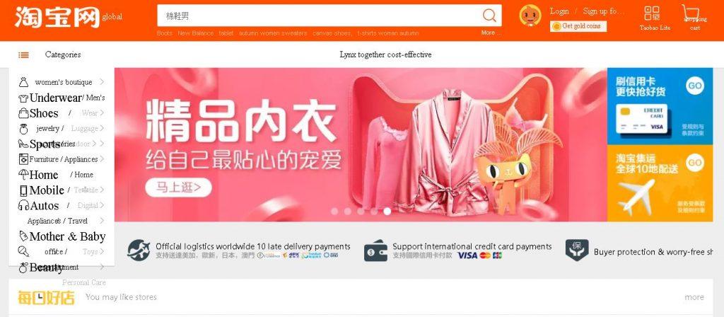 Taobao Websites Like Aliexpress